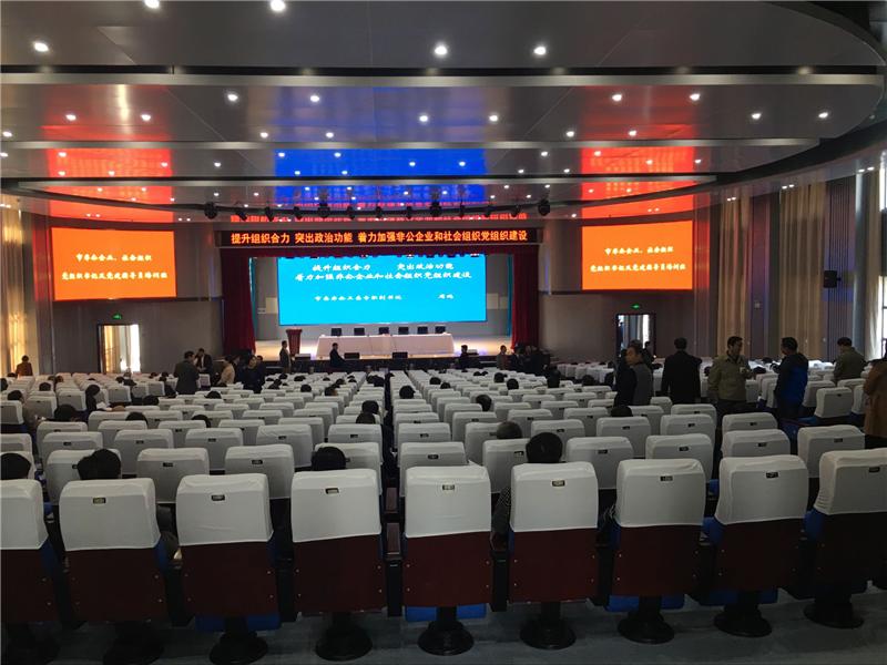 中共銅陵市委黨校二期智能化系統工程項目